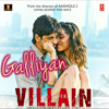 Galliyan (Unplugged) - Ek Villain (2014) - Shraddha Kapoor & Ankit Tiwari