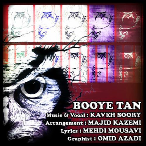 Booye Tan