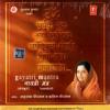 India - Anuradha Paudwal