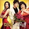 Ave Maria - Kim Ah Joong (Monique Cover)