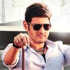 AAGADU First Look - BGM HQ