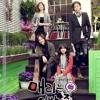 Marry Me, Mary! OST- Tell Me Your Love