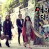 Hello Hello (Marry Me Mary OST) (korean)