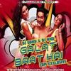 GALAT BAAT HAI -MAIN TERA HERO-EDM EXCLUSIVE-DJ SDKU&DJ NKD(DEMO)
