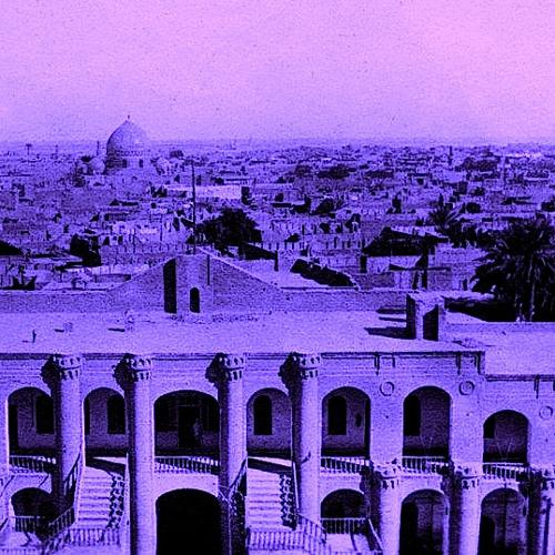 Getting Lost In Bagdad
