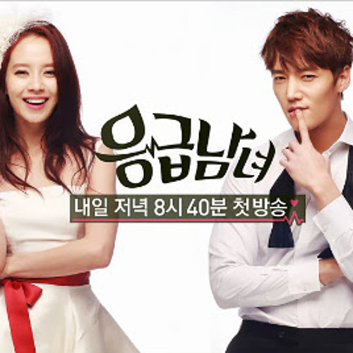 Park Sihwan - The Way We Loved (OST. Emergency Couple) Female Version [Indonesian]