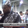 Shaykh Okasha Kameny | Khalaf 'an Hamza [خلف عن حمزة] | Al-Minhaal Center