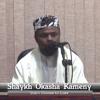 Don't Choose to Lose   Shaykh Okasha Kameny   Al-Minhaal Center