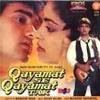 qsqt2(www.songs.pk).mp3