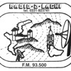 Radio 2 Laghi - Sesto Calende (Va)  - 2008