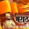 Raje Mix By Dj Mohan