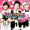 GWIYOMI ~ GD&TOP (BIGBANG) VER~ Baby Goodnight