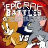 Tom vs Jerry. Epic Rap Battles of Entertainment (Reborn) 1