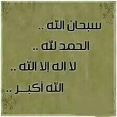 سير أعلام التابعين الشيخ عائض القرني