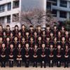 Class Of '99 [2012]