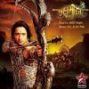 Gandhivdhari Arjuna Theme Song - http://sekilas-info.net/