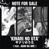 Note For Sale feat. Juan da Arc - Kinari No Uta ( Original )