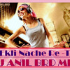 EKLI EKLI NACHE RE - TIMLI  - DJ ANIL BRD MIX - FULL TG (Gujarati Mix)