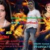 Gautam yadav new bhojpuri song