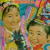 NR™ • M.Pianoman -  Syounen Jidai 2014 [JK&RN]