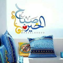 Nogomi.com_Fairouz-Saalone_El_Nas.mp3