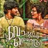 Ethu Kari Raavilum - Bangalore Days (Love Song)