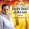 Track Download (Ahestetar Boro - Darde Doori - Nikram Rohani)