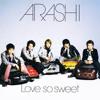 Love So Sweet (DJ SEVEN PDM Remix)