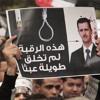 Download اخر الاخبار الميدانية و انتخابات الدم مع مراسل شبكة سوريا مباشر عبد الله جدعان من ادلب 3 6 2014 Mp3