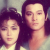 Return Of The Condor Heroes 1983 Theme Song