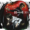 Alumina Death Note Opening Cover