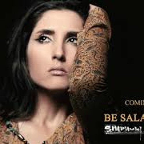 Shadi Amini-Be Salamati