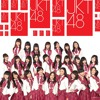 JKT48 Heavy Rotation Screamo Cover