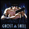 Chiptune - Ghost In The Shell Theme in Ska