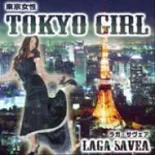 DJ SE'A - TOKYO GIRL + SALT SHAKER + DREAM RMX