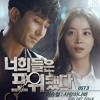 Youre All Surrounded - I Am In Love
