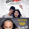 "Proof: Race Gurram ""Sweety"" Song copied from Matteo"