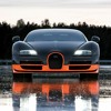 Bugatti (Ace Hood) HQ Instrumental. Ask for price