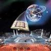 Sholawat Modern (Denny Siregar feat. Yudhistira, Firhan Haqqy)