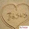 ข้าต้องการพระเยซู