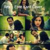 Ente Kanil Ninakayi Second Version Cover [Bangalore Days]