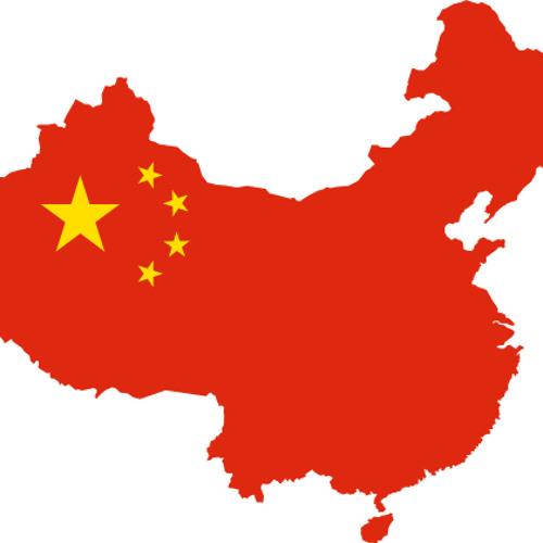 Folkerepublikken Kina