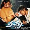 Vaana Vaana Mix By Deej Suresh Call Me 7799188133 8331853133