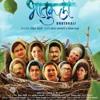 Sukh Dise ka - Jasraj Joshi, Neha Rajpal - Bhatukali