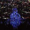 Aimer - RE:I AM(Sanaas remix)