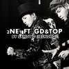 2NE1 ft. GD&TOP - High High & Crush