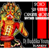 Sri_lankan_original_house_sinhala_mixtap_dj Buddika Youngfire Mp3