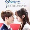 Minah (민아) (Girl's Day) - 니가내가 [Digital Single - Doctor Stranger OST]