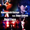 Real Face Kamenashi Kazuya x Suga Shikao