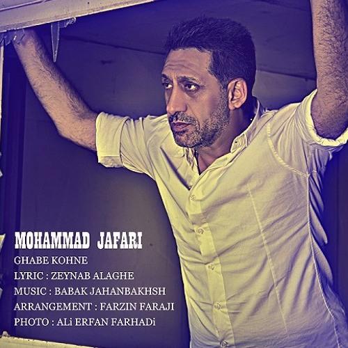 Mohammad Jafari - Ghabe Kohneh